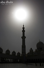 Sheikh Zayed Mosque Tower