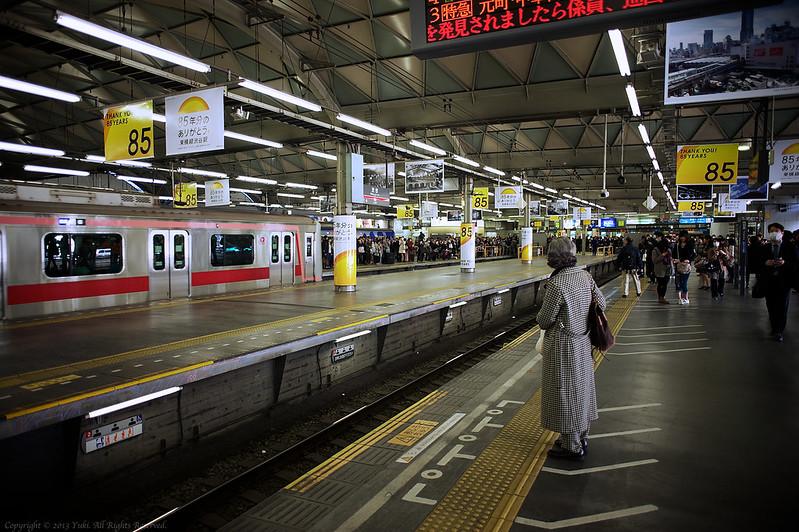 Shibuya Sta. Tokyu Toyoko Line #1