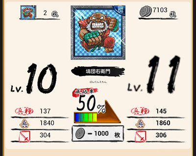 device-2013-03-20-053003