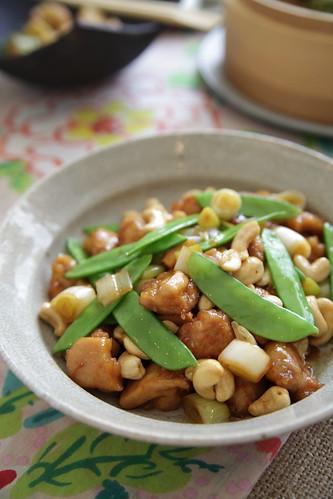 鶏肉とカシューナッツの花椒油炒め
