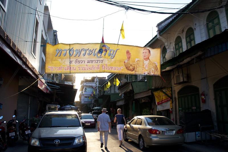 Trip to Bangkok2013-01-02 274