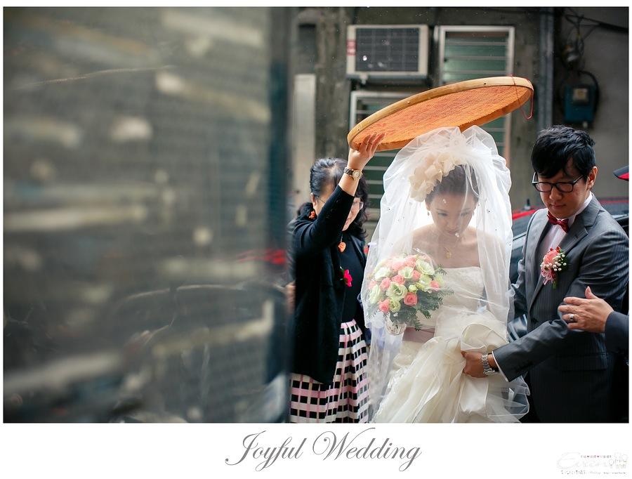 開赫&嘉佩 婚禮記錄_0110