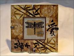 Oriental Dragonfly