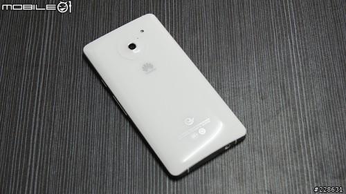 mobile01-8b116e8e5c63190977cc2af9288a8f21