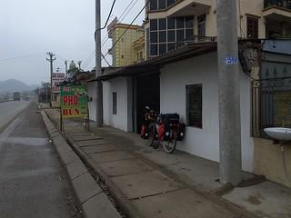 PHO、BUN店