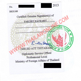 How to legalize a document thailawonline yelopaper Images