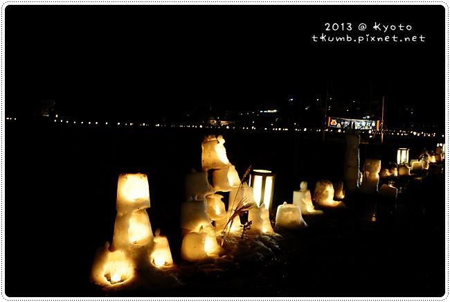 美山雪燈廊 (23).JPG