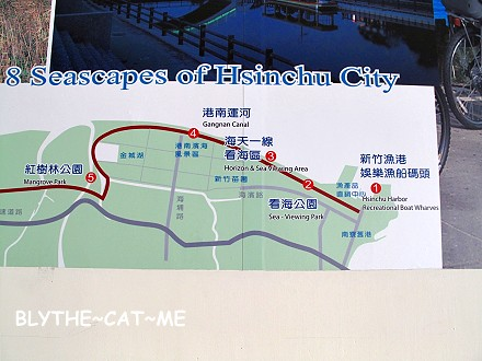 新竹17公里海岸 (6)