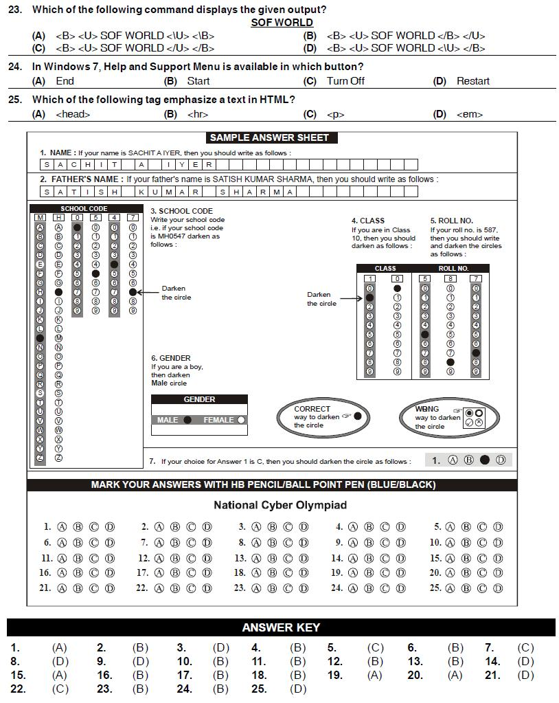 NCO 2nd Level Sample Papers - Class 8
