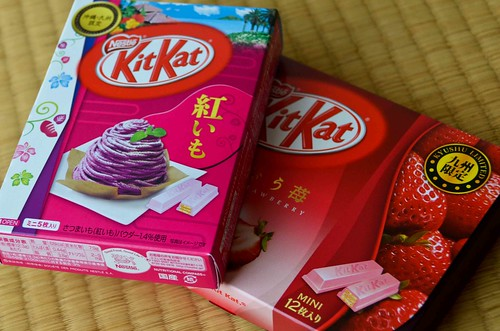 Purple Sweet Potato Kit Kats and Strawberry Kit Kats