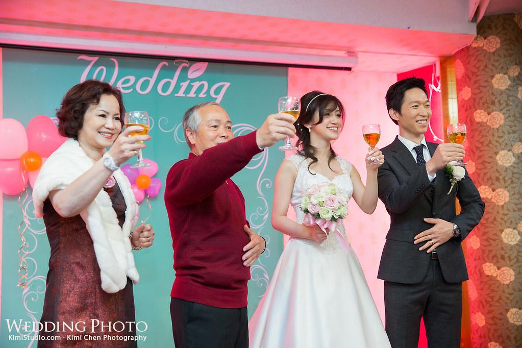 2013.01.27 Wedding-102