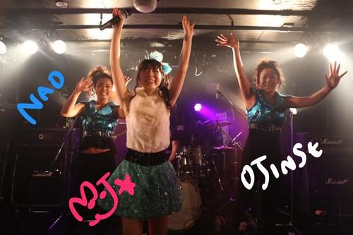 ★20130216VARON-MJ-dansers4