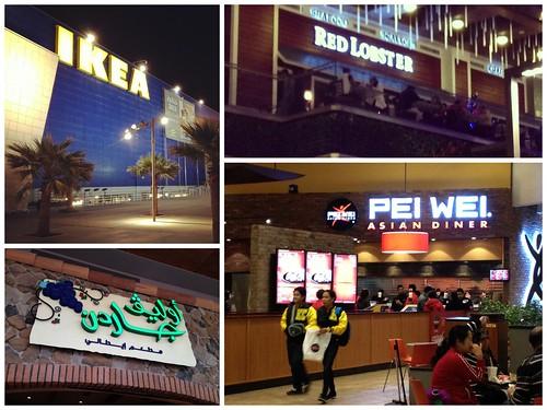 Gulf_Restaurants