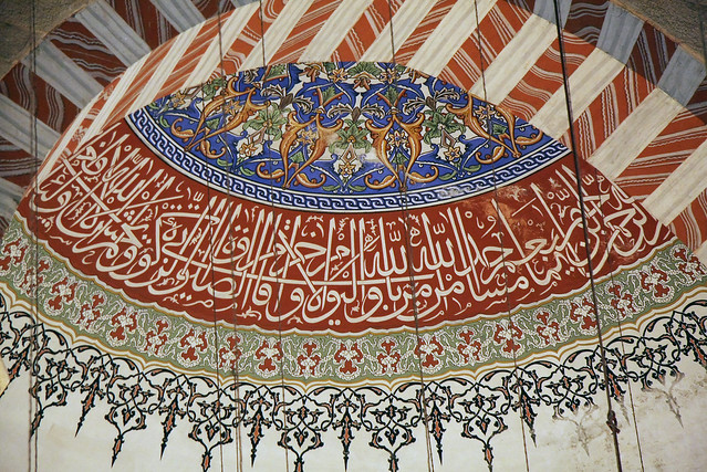 Beautiful decorative painting in Selimiye Mosque, Edirne, Turkey エディルネ、セリミエ・モスクの美しい装飾画
