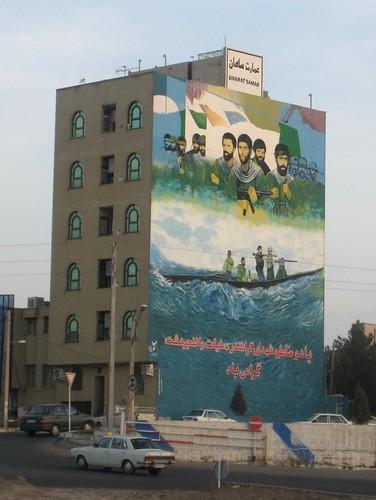 The Islamic Republic 099