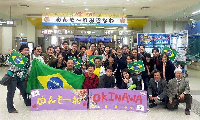 Mensore Okinawa!