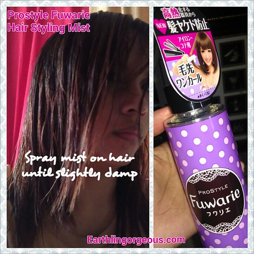 how to use Prostyle Fuwarie Hair Styling Mist