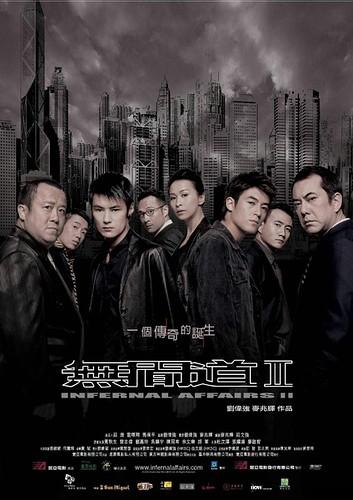 无间道2 無間道II(2003)
