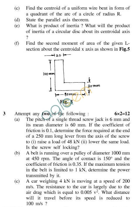 UPTU: B.Tech Question Papers - ME-202 - Engineering Mechanics