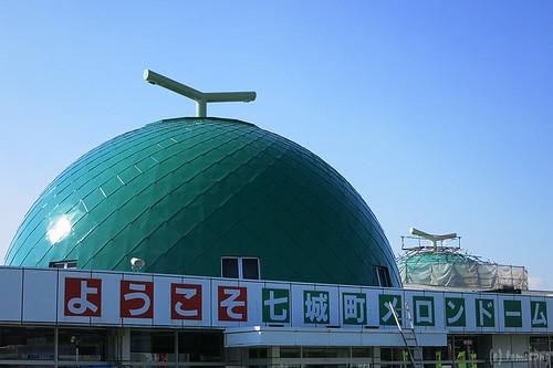 Shichijyo Melondome