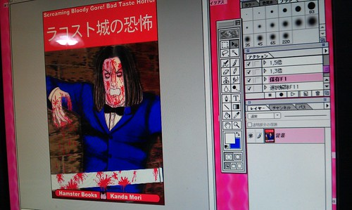Making horror comic, now. by Kanda Mori