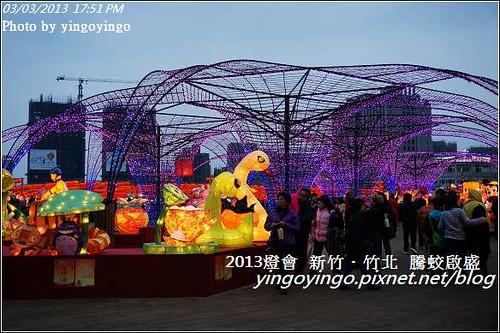 新竹竹北_2013燈會DSC00059