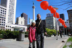 Red Lanterns in Union Square by Chris & Kelly