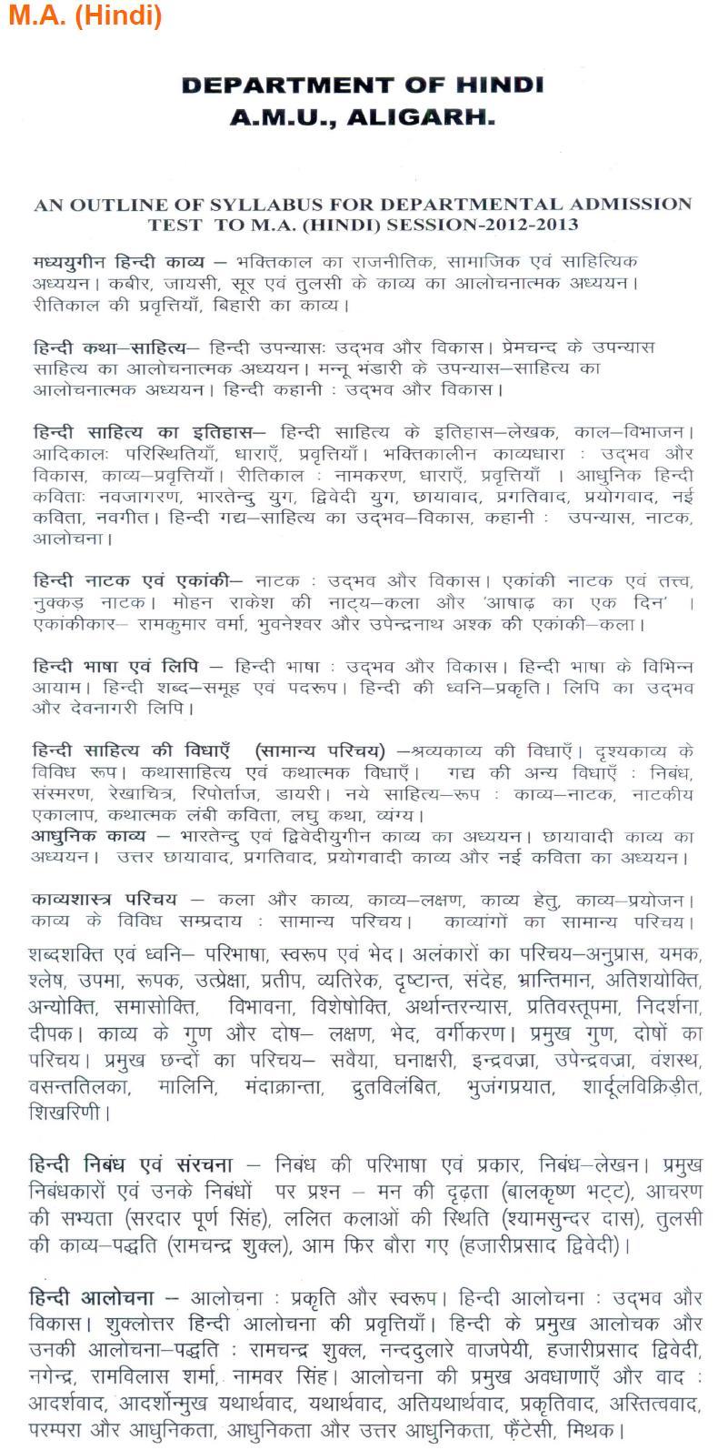 AMU Syllabus - Arts - M. A. Hindi