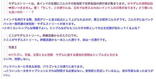 スクリーンショット 2013-03-07 17.56.57