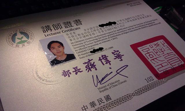 大學時期給自己的一個期許