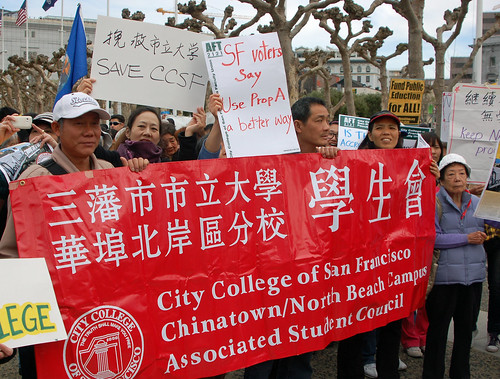 2chinatown campus.jpg