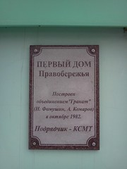 Photo of Marble plaque № 12931