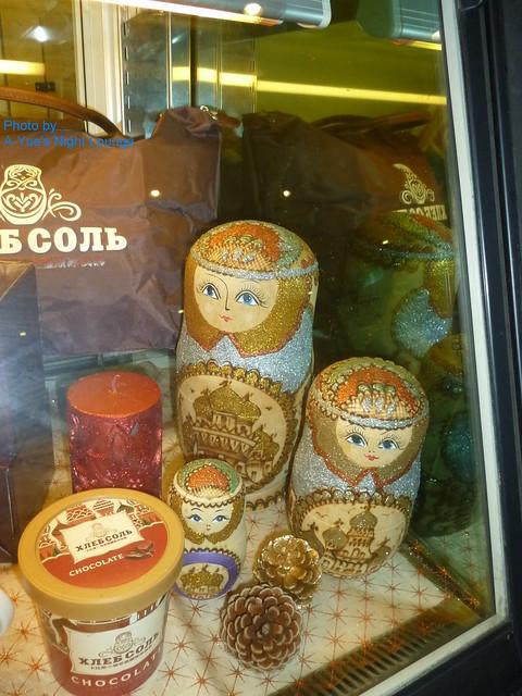 點水樓 卡比索 皇家俄羅斯冰淇淋 2