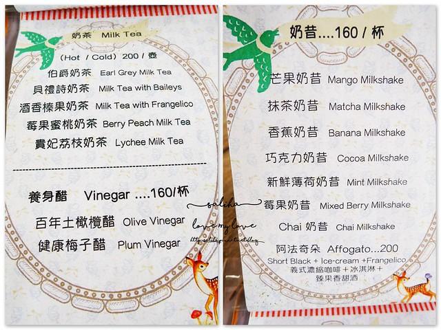 新竹竹東景觀餐廳下午茶推薦It's Alice cafe&food (1)