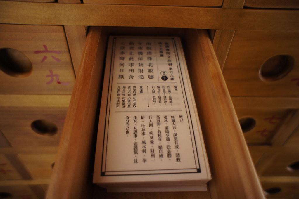 高雄鳳山鳳儀書院 (24)
