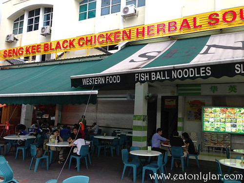 Seng Kee Black Chicken Herbal Soup, Singapore