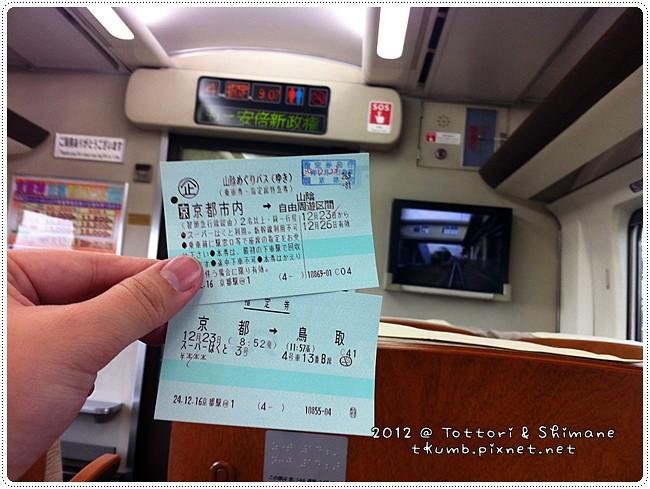 仁風閣鳥取城遺跡 (3).jpg