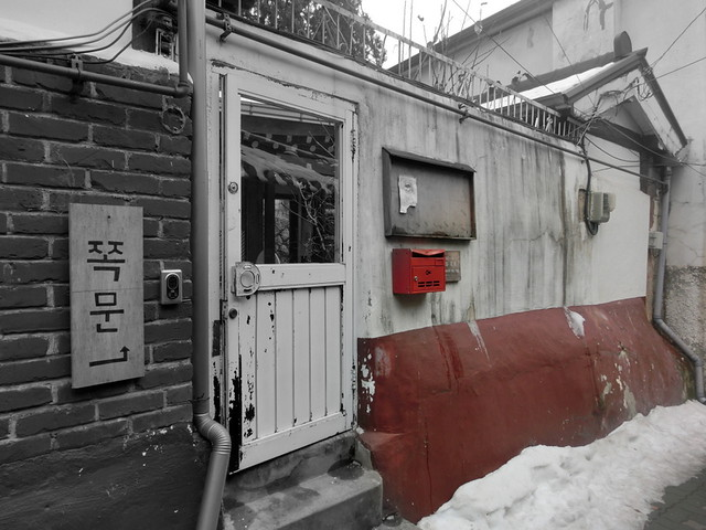 Seeing-red-in-Seoul