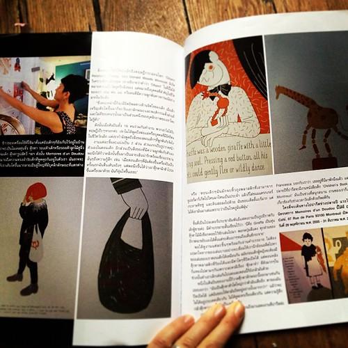 Published in Bangkok with our exhibition Memoires d'un Doudou by la casa a pois