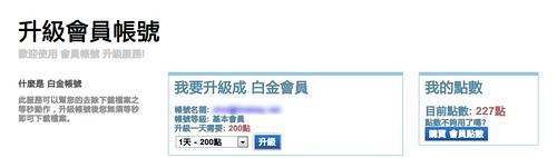 ilowkey.net-2013-01-20_143742.png