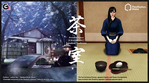 Granzella_chashitsu_winter_blog
