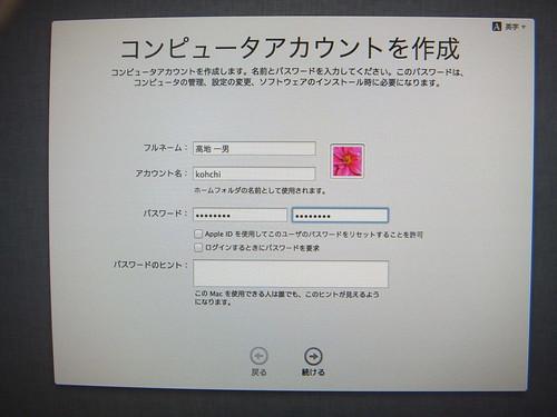 DSCF0267