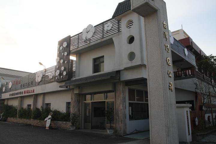 采棉居寢飾文化觀光工廠063