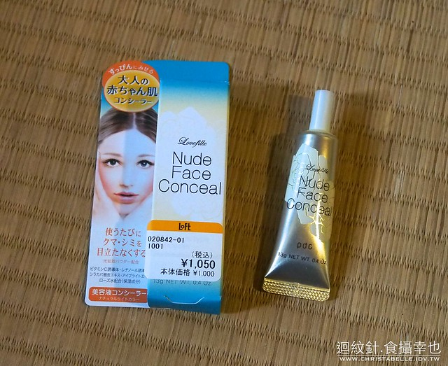 2013京都藥妝買了啥