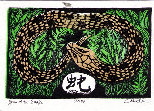 Year of the Snake 2013 Block Print postcard