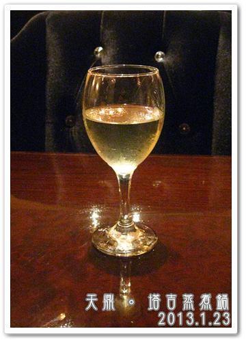 130123-好喝的自釀果醋