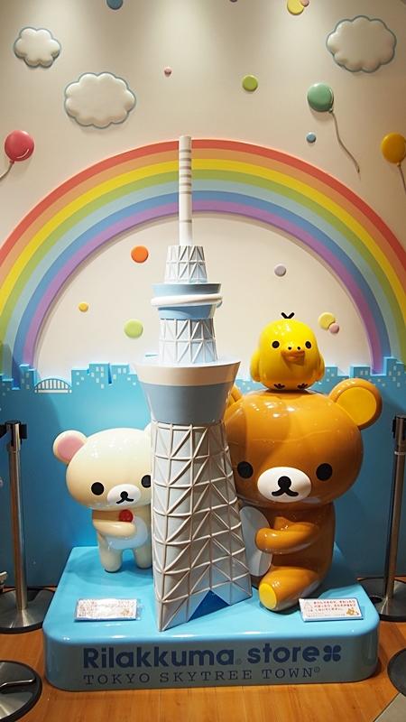 Tokyo Honeymoon 2013_day03_099
