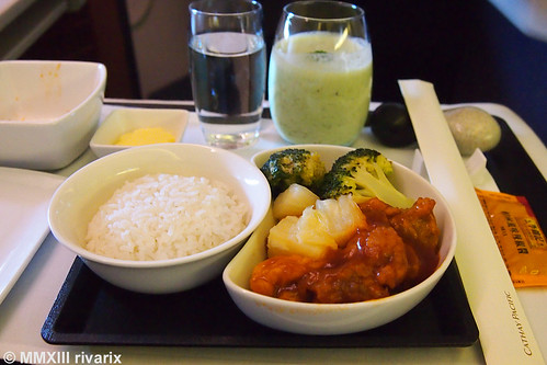 CX830 Inflight Meal HKG - JFK (lunch)