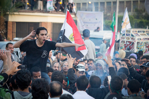Islamist rally at Cairo University