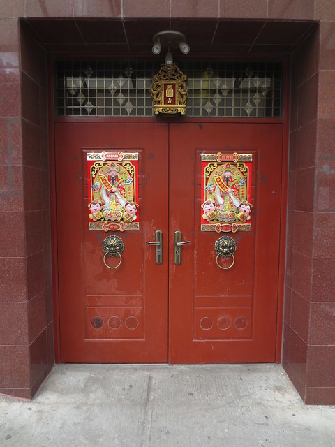 Chinese Lunar New Year decorations on a door in Flushing ...